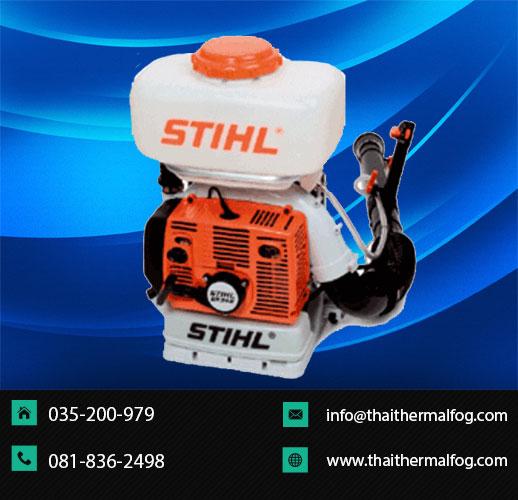 STIHL-SR-420